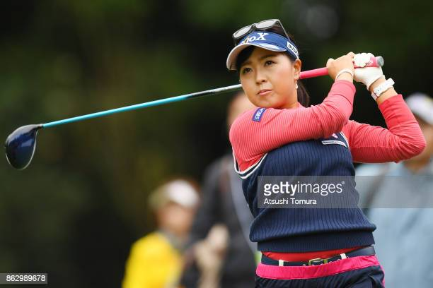 Serena Aoki of Japan hits her tee shot on the 18th hole during the first round of the Nobuta Group Masters GC Ladies at the Masters Golf Club on...