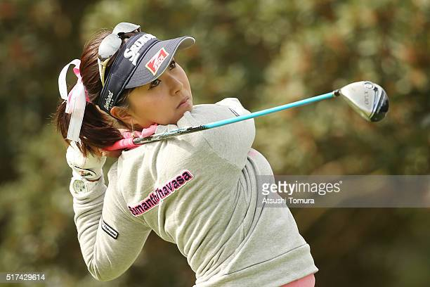 Serena Aoki of Japan hits her tee shot on the 2nd hole during the first round of the AXA Ladies Golf Tournament at the UMK Country Club on March 25...