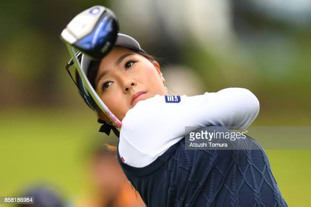 Serena Aoki of Japan hits her tee shot on the 2nd hole during the first round of Stanley Ladies Golf Tournament at the Tomei Country Club on October...