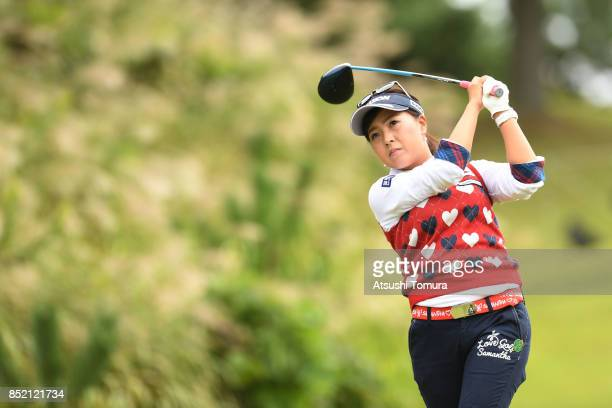 Serena Aoki of Japan hits her tee shot on the 5th hole during the second round of the Miyagi TV Cup Dunlop Ladies Open 2017 at the Rifu Golf Club on...