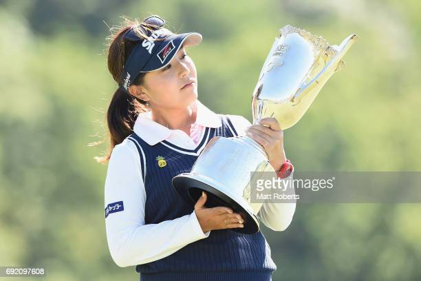 Serena Aoki of Japan holds the winners trophy during the final round of the Yonex Ladies Golf Tournament 2016 at the Yonex Country Club on June 4...