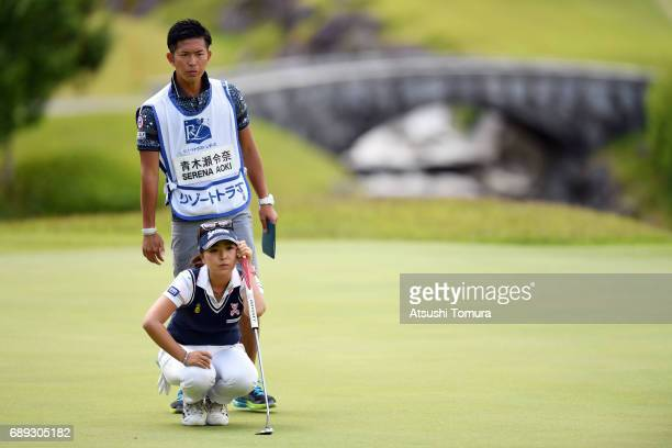 Serena Aoki of Japan lines up her putt on the 6th hole during the final round of the Resorttrust Ladies at the Oakmont Golf Club on May 28 2017 in...