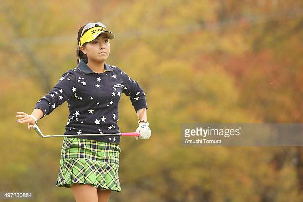 Serena Aoki of Japan looks on during the final round of the Itoen Ladies Golf Tournament 2015 at the Great Island Club on November 15 2015 in Chonan...