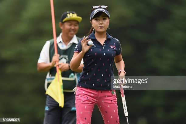 Serena Aoki of Japan reacts after her putt on the first green during the first round of the NEC Karuizawa 72 Golf Tournament 2017 at the Karuizawa 72...
