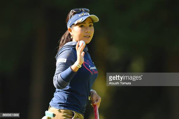 Serena Aoki of Japan reacts during the first round of the Higuchi Hisako Ponta Ladies at the Musashigaoka Golf Course on October 27 2017 in Hanno...