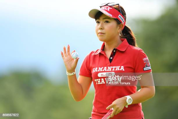Serena Aoki of Japan reacts during the second round of Stanley Ladies Golf Tournament at the Tomei Country Club on October 7 2017 in Susono Shizuoka...