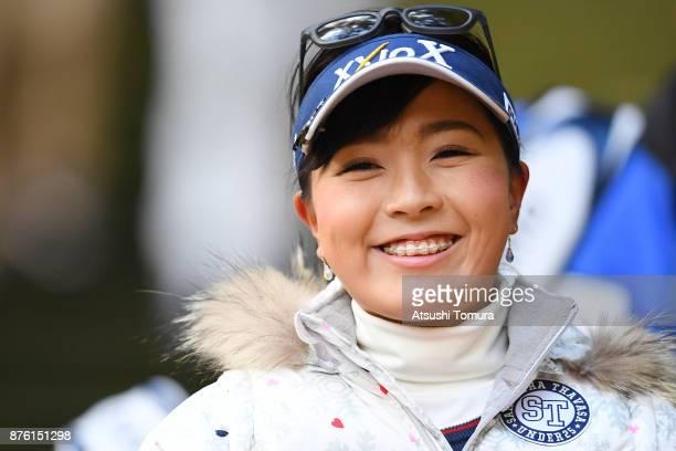 Serena Aoki of Japan smiles during the final round of the Daio Paper Elleair Ladies Open 2017 at the Elleair Golf Club on November 19 2017 in...