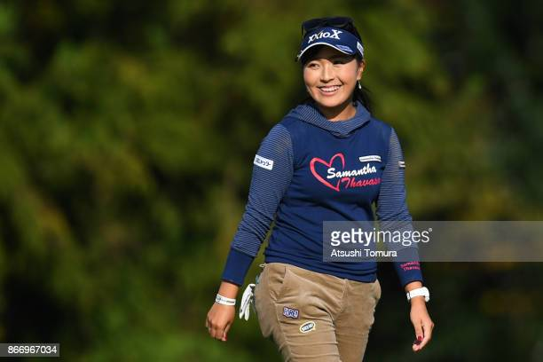 Serena Aoki of Japan smiles during the first round of the Higuchi Hisako Ponta Ladies at the Musashigaoka Golf Course on October 27 2017 in Hanno...