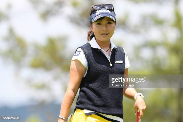 Serena Aoki of Japan smiles during the first round of the Resorttrust Ladies at the Oakmont Golf Club on May 26 2017 in Yamazoe Japan