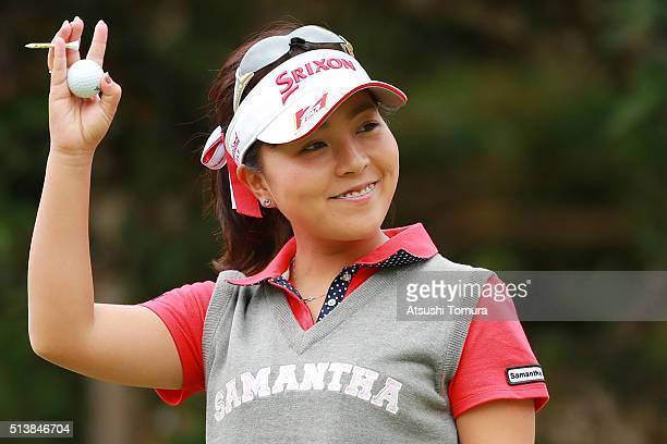 Serena Aoki of Japan smiles during the third round of the Daikin Orchid Ladies Golf Tournament at the Ryukyu Golf Club on March 5 2016 in Nanjo Japan