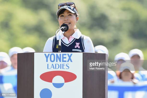Serena Aoki of Japan speaks during the awards ceremony after winning the final round of the Yonex Ladies Golf Tournament 2016 at the Yonex Country...