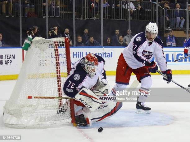 Sergei Bobrovsky of the Columbus Blue Jackets defends the net against the New York Rangers at Madison Square Garden on February 26 2017 in New York...
