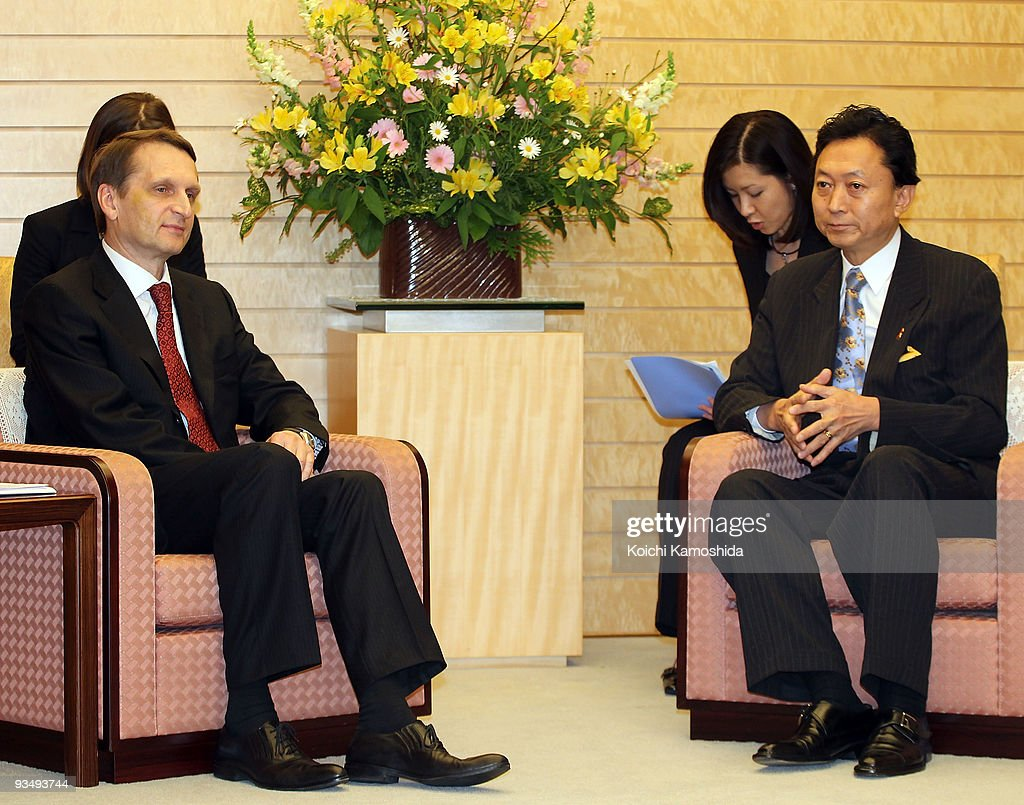 <a gi-track='captionPersonalityLinkClicked' href=/galleries/search?phrase=Sergei+Naryshkin&family=editorial&specificpeople=2665931 ng-click='$event.stopPropagation()'>Sergei Naryshkin</a>, chief of the Presidential Executive Office of Russia (L) meets with Japanese Prime Minister <a gi-track='captionPersonalityLinkClicked' href=/galleries/search?phrase=Yukio+Hatoyama&family=editorial&specificpeople=705513 ng-click='$event.stopPropagation()'>Yukio Hatoyama</a> (R) prior to their meeting at Hatoyama's official residence on November 30, 2009 in Tokyo, Japan.