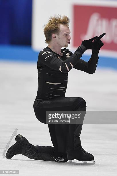 Sergei Noronov of Russia competes in the men's free skating during the day two of the ISU World Team Trophy at Yoyogi National Gymnasium on April 17...