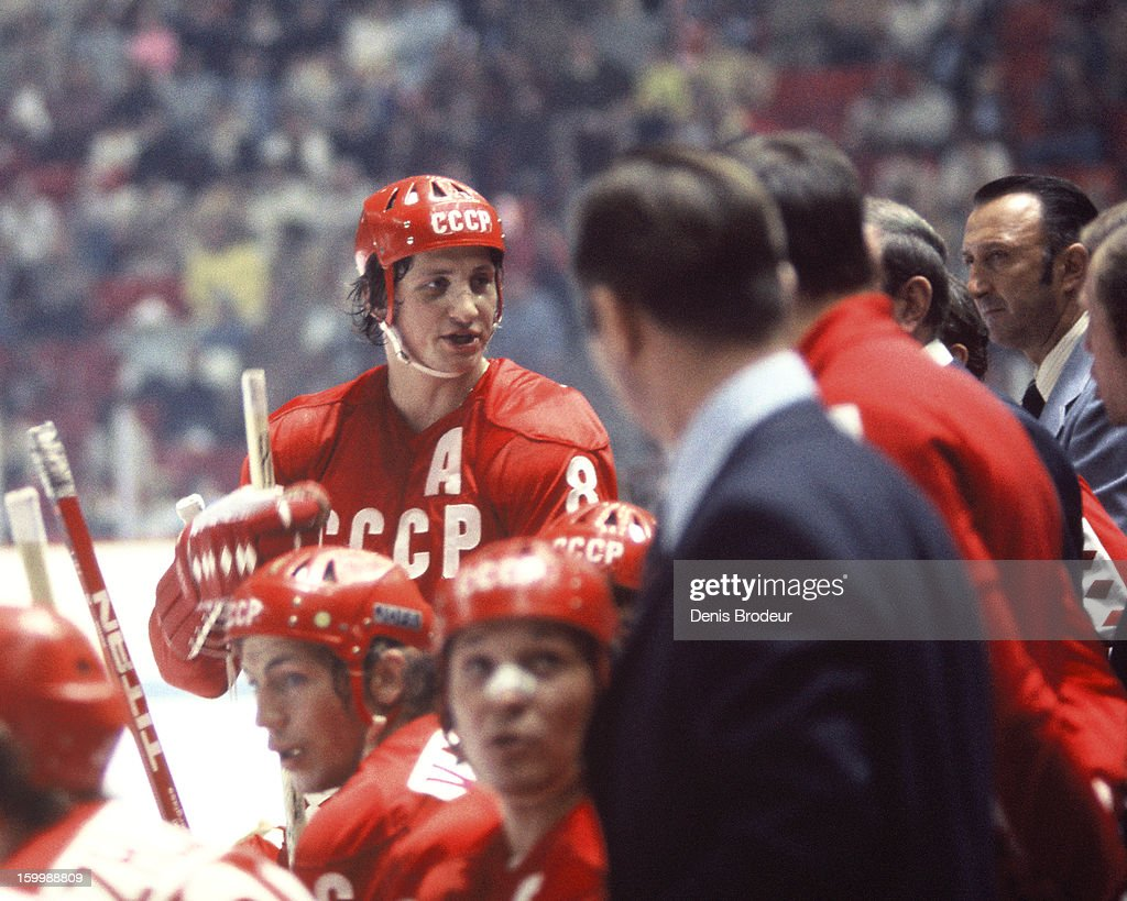 Sergey Kapustin of the Soviet Union talks to coaches during a Summit Series game September 1974 in Montreal Canada