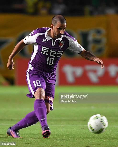 Sergio Escudero of Kyoto Sanga in action during the JLeague second division match between JEF United Chiba and Kyoto Sanga at Fukuda Denshi Arena on...