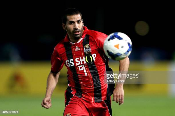 Sergio Escudero of Seoul FC runs after the ball during the AFC Asian Champions League match between the Central Coast Mariners and FC Seoul at...