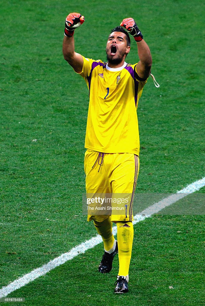 Sergio Romero of Argentina reacts after a save in the penalty shootout during the 2014 FIFA World Cup Brazil Semi Final match between Netherlands and Argentina at Arena de Sao Paulo on July 09, 2014 in Sao Paulo, Brazil.