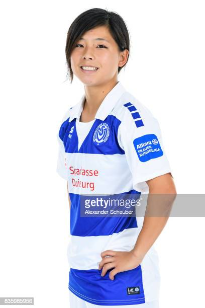 Serina Kashimoto of MSV Duisburg poses during the Allianz Frauen Bundesliga Club Tour at MSV Duisburg on August 17 2017 in Duisburg Germany