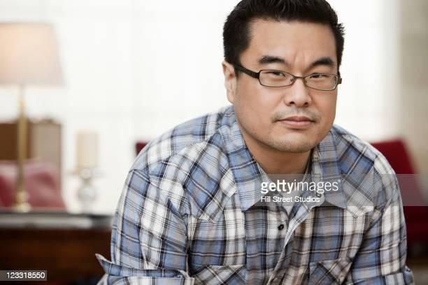 Serious Korean man