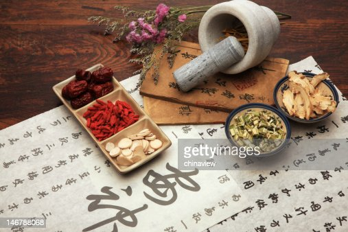 A set of Chinese herbal medicine and tea set : Stock Photo