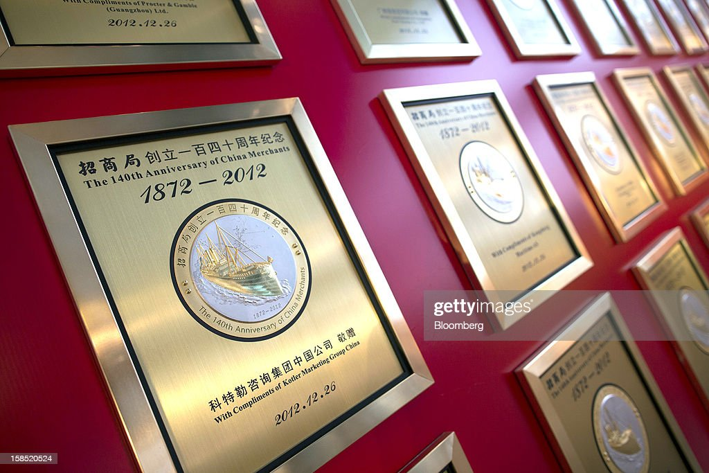 A set of commemorative plaques for the China Merchants Group Ltd, celebrating the company's 140th anniversary, are seen on display prior to a news conference in Hong Kong, China, on Tuesday, Dec. 18, 2012. China Merchants Group, an investment holding company, comprises of property management, transportation and financial investment businesses. Photographer: Jerome Favre/Bloomberg via Getty Images