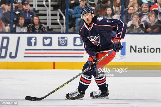 Seth Jones of the Columbus Blue Jackets skates against the Carolina Hurricanes on January 9 2016 at Nationwide Arena in Columbus Ohio