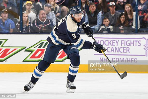 Seth Jones of the Columbus Blue Jackets skates against the Dallas Stars on November 1 2016 at Nationwide Arena in Columbus Ohio