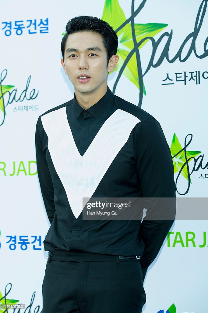 Seulong of South Korean boy band 2AM attends Kyungdong 'Star Jade' Opening Party on June 27, 2014 in Busan, South Korea.