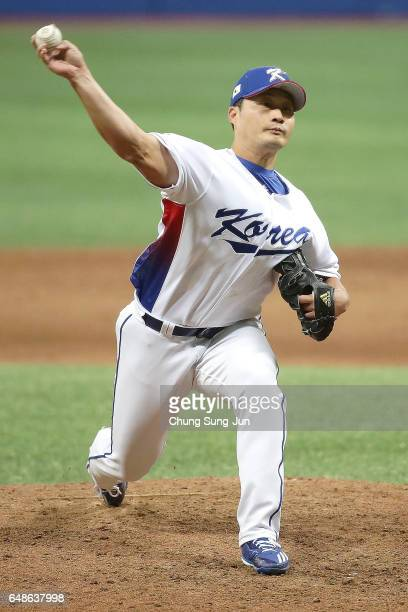 Seung Hwan Oh of South Korea pitches in the ninth inning of the World Baseball Classic Pool A Game One between Israel and South Korea at Gocheok Sky...