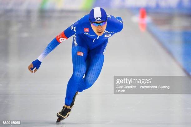 SeungHoon Lee of Korea competes in the men's 5000 meter final during day 3 of the ISU World Cup Speed Skating event on December 10 2017 in Salt Lake...