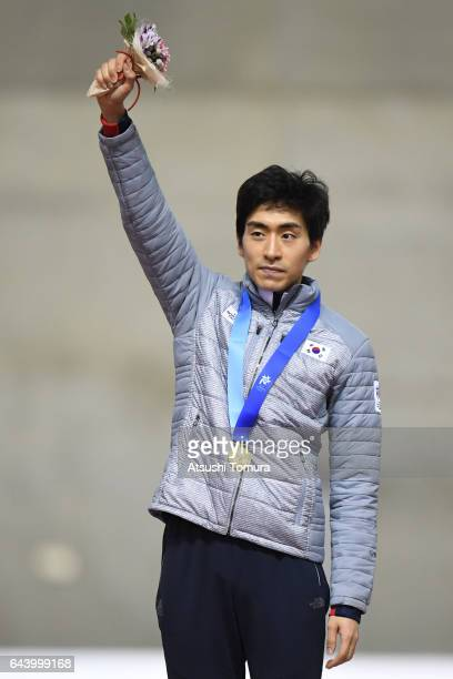 SeungHoon Lee of South Korea poses on the podium during award ceremony for the speed skating mens mass start on the day six of the 2017 Sapporo Asian...