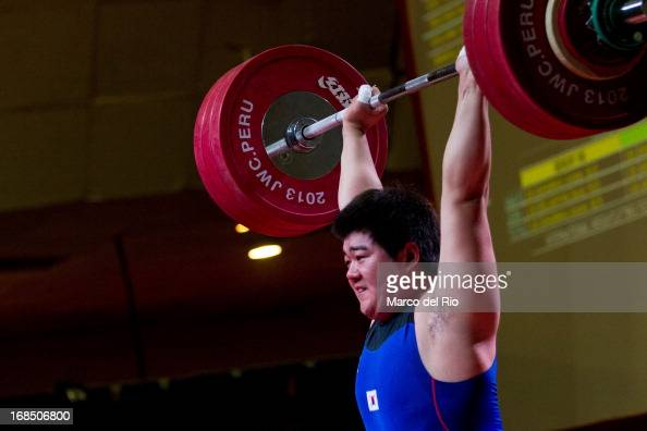 Seunghwan Ko of Korea B competes in Men's 105kg during day seven of the 2013 Junior Weightlifting World Championship at Maria Angola Convention...