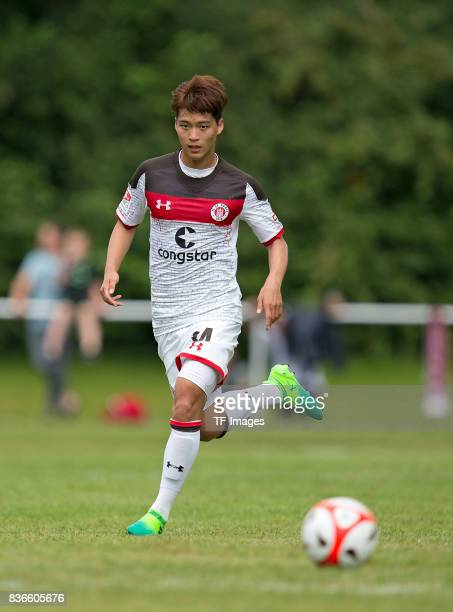 SeungWon Lee of St Pauli controls the ball during the preseason friendly match between VfB Oldenburg and FC St Pauli on July 8 2017 in Varel Germany