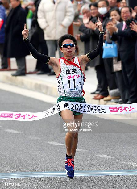 Seventh and final runner of Saitama Shota Hattori crosses the finishing tape to win the Emperor's Cup 20th InterPrefectural Men's Ekiden on January...