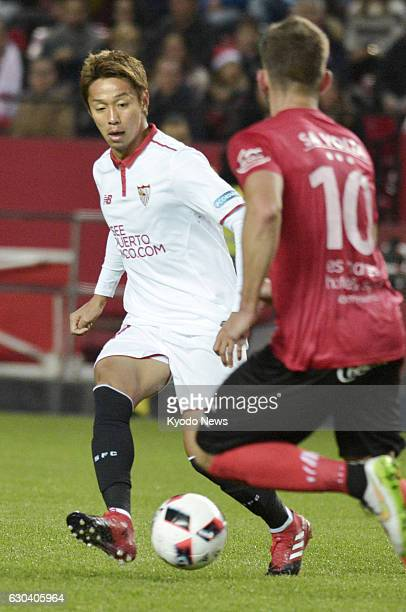Sevilla's Hiroshi Kiyotake is seen in action during the first half of the team's 91 win at home to Formentera in a Copa del Rey match on Dec 21 2016...