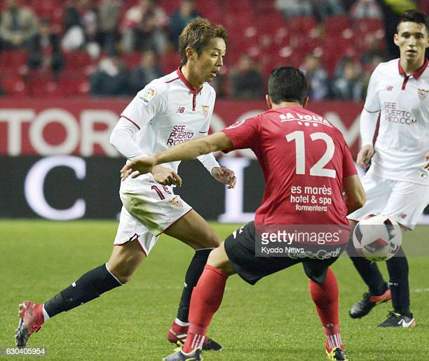 Sevilla's Hiroshi Kiyotake is seen in action during the team's 91 win at home to Formentera in a Copa del Rey match on Dec 21 2016 German sports...