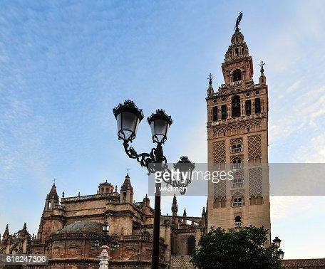 Seville city, Spain. : Foto de stock