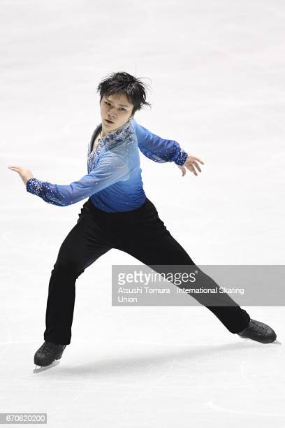 Shama Uno of Japan competes in the Men short program during the 1st day of the ISU World Team Trophy 2017 on April 20 2017 in Tokyo Japan