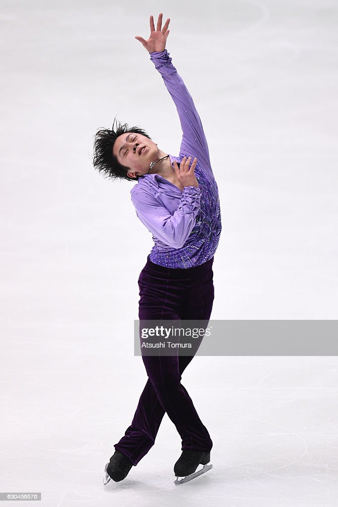 Shamo Uno of Japan competes in the Men short program during the Japan Figure Skating Championships 2016 on December 23, 2016 in Kadoma, Japan.