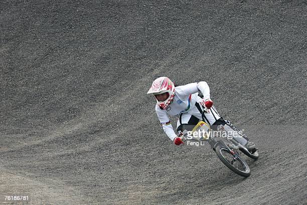 Shanaze Reade of Great Britain competes during qualifying for the UCI BMX Supercross race at the Olympic BMX course on August 20 2007 in Beijing...