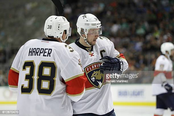 Shane Harper and Jussi Jokinen of the Florida Panthers during a preseason game at American Airlines Center on October 4 2016 in Dallas Texas
