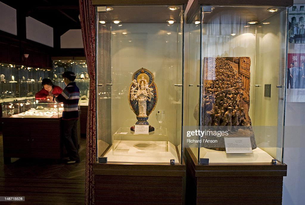 Shanghai Arts And Crafts Museum Stockfoto | Getty Images