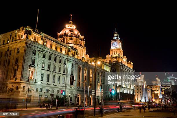 Shanghai Bund Night