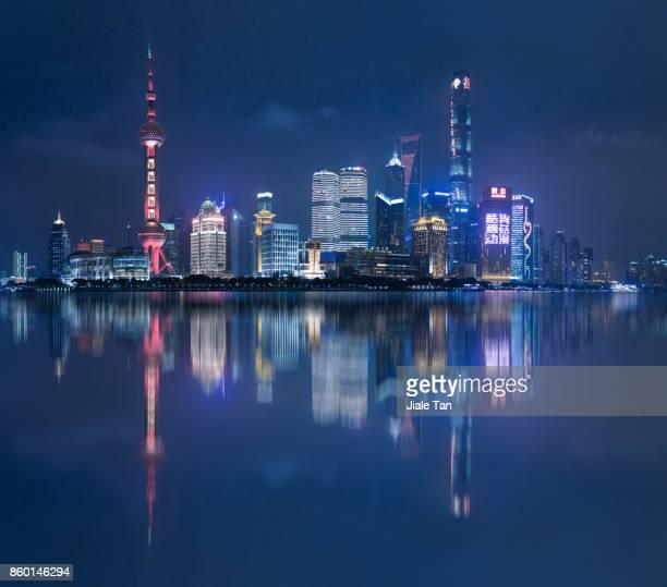 Shanghai CBD Skyline At Night