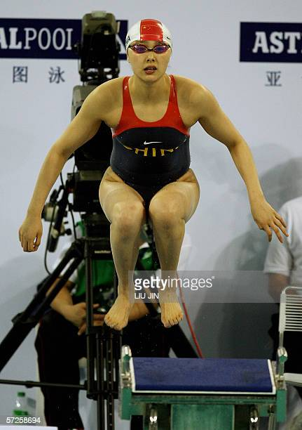 World record holder Yang Yu from China warms up before the Womens 200 metre butterfly final at the 8th FINA World Short Course Swimming Championships...