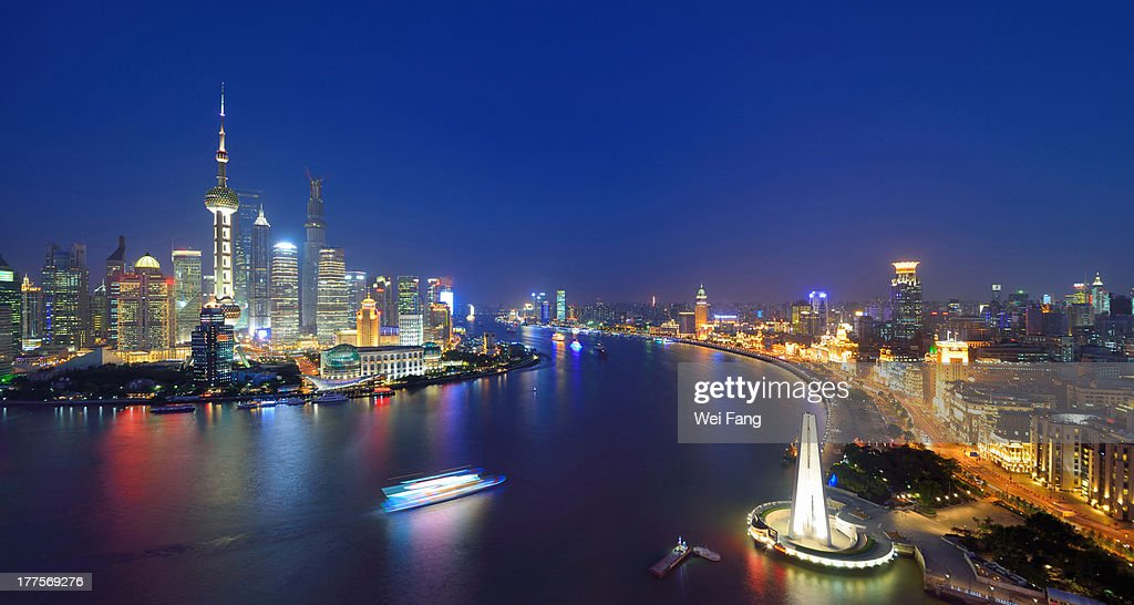 Shanghai cityscape across Huangpu River