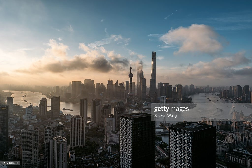 Shanghai Cityscape : Stock Photo