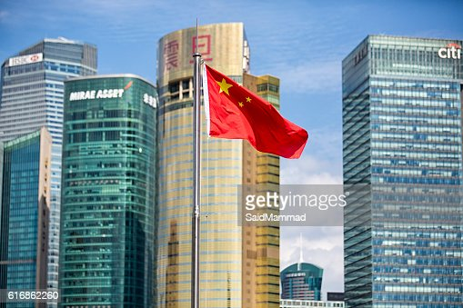 Shanghai Lujiazui civic landscape of China national flags : Stock Photo