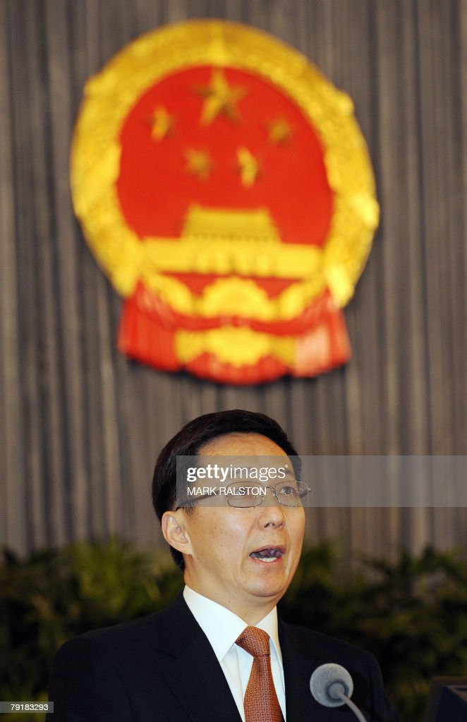 Shanghai mayor Han Zheng delivers his annual work report to the 13th Shanghai Municipal People Congress at the Russian built exhibition centre in Shanghai, 24 January 2008. The annual meeting of the Shanghai legislature, meets to chart the political and economic course of China's main financial centre. AFP PHOTO/Mark RALSTON
